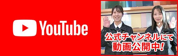 Youtube プロタイムズ福島店