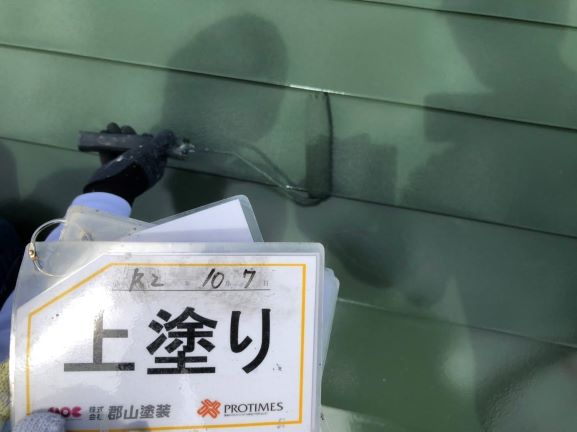 【福島市】T様邸 屋根外壁他塗装工事