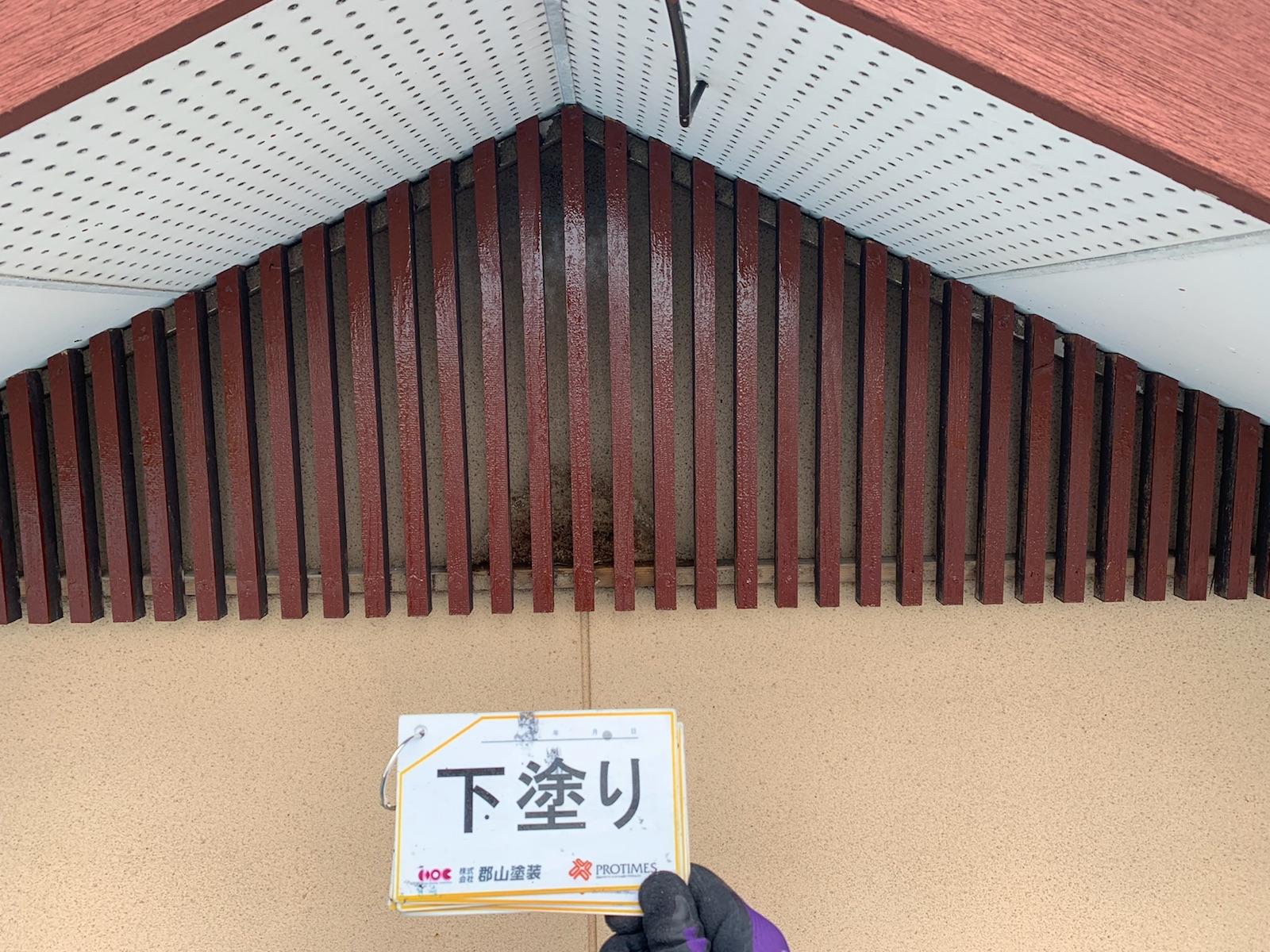 【福島市】K様邸 付帯部塗装工事